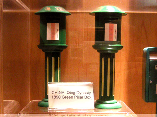 Green pillar postbox used in China during the Qing Dynasty