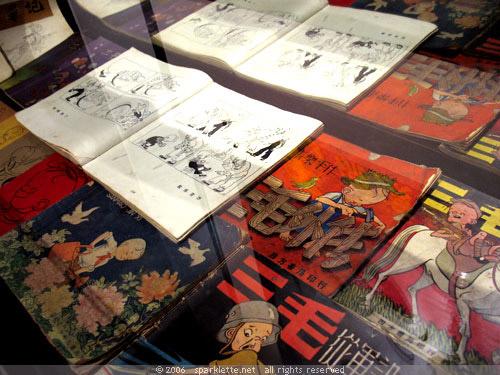 San Mao comics