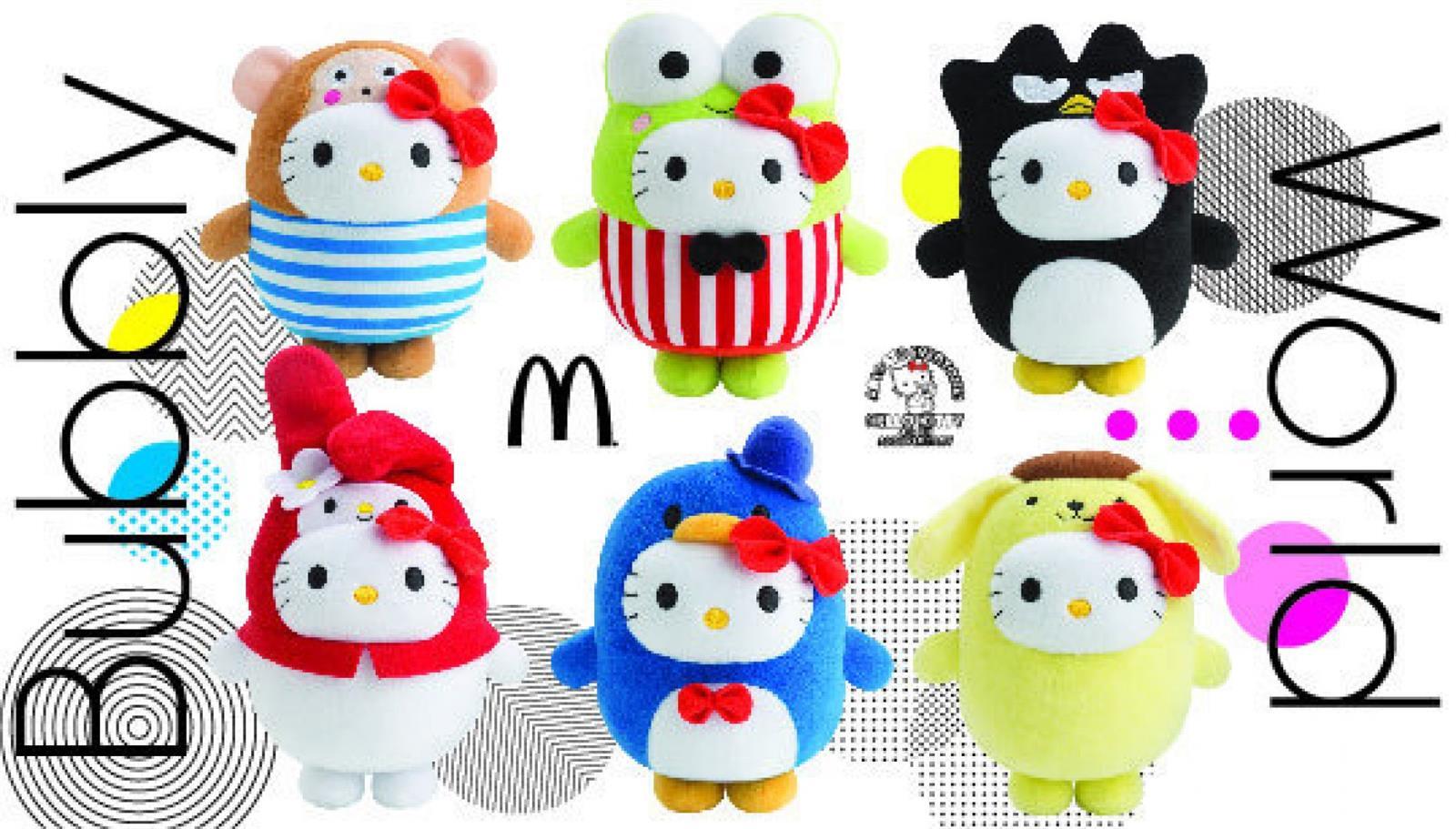 McDonald's Hello Kitty Bubbly World Collector's set